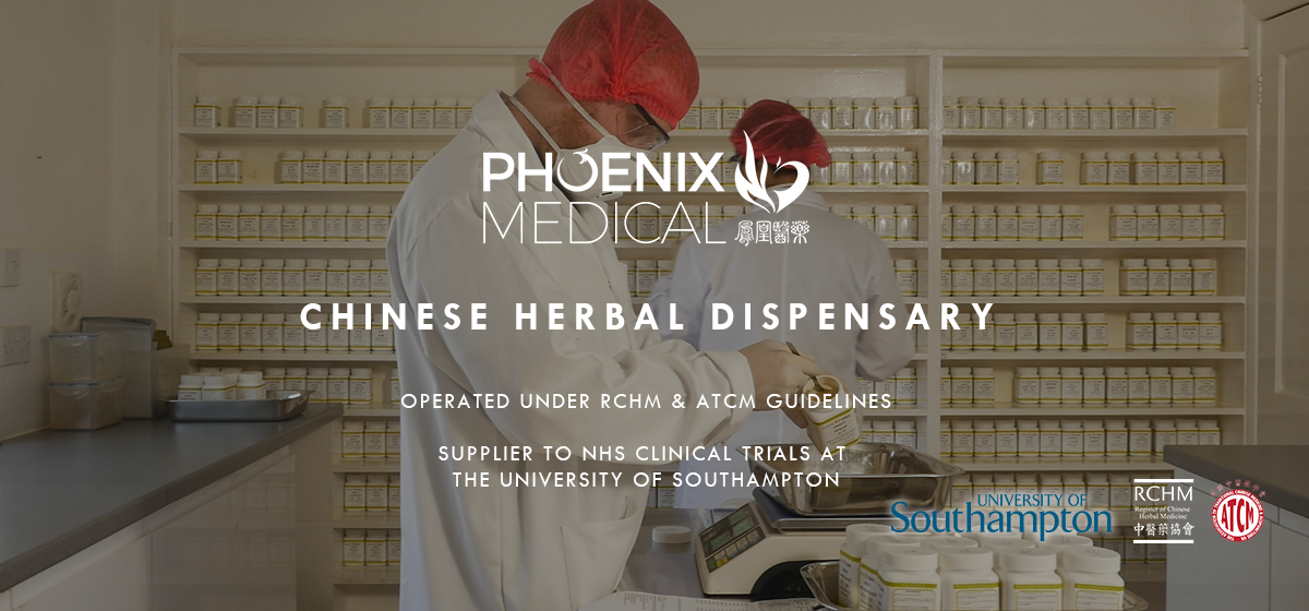 NHS Approved Herbal Dispensary